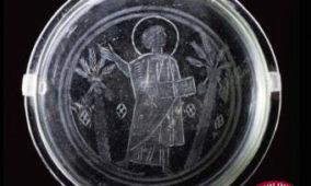 Coppa in vetro con raffigurazione di Cristo da Ittiri (SS)