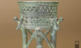 Tripode bronzeo da Grotta Pirosu - Su Benatzu Santadi